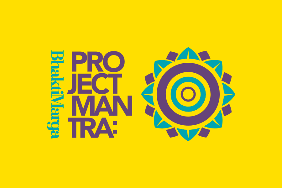 Project Mantra - Bhakti Marga